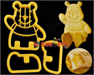 winnie the pooh cake decorations in Kitchen, Dining & Bar