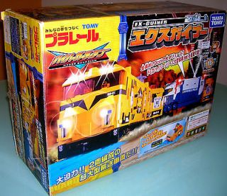 plarail hyper guardian ex guiner takara tomy model train from