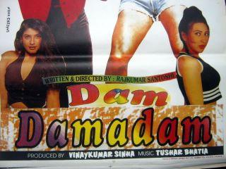 Apna Bollywood Movie Poster Aamir Khan Salman Karisma Kapoor MEM EHS