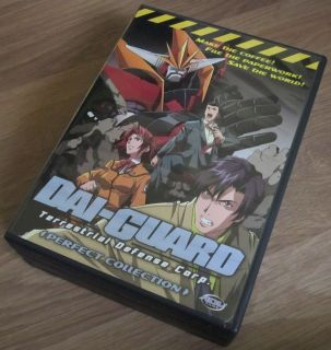 Dai Guard The Complete Collection DVD 2005 6 Disc Set ADV Films