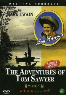The Adventures of Tom Sawyer Mark Twain DVD New