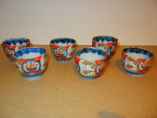 Imari Colored Antique Meiji Period Sake Cups Set of 6