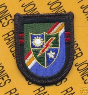 2nd BN 75th Inf Airborne Ranger Regt Crest Flash Patch