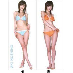 Aki Hoshino Japanese Idol 1 1 Scale Poster 69x27inch ほしのあき