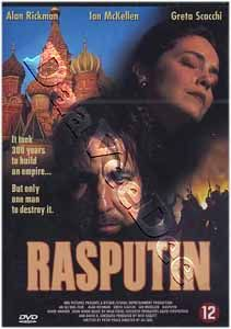 rasputin new pal rare dvd alan rickman greta scacchi all