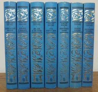 Alistair MacLean 14 Novels Collection in 7 Volumes Russian Books RARE