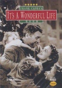Its A Wonderful Life 1946 James Stewart DVD SEALED