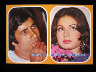 Bollywood Amitabh Bachchan Raakhee India RARE Old Post Card Postcard