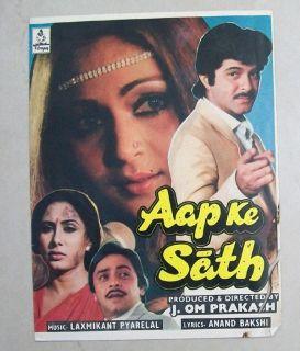 Aap Ke Saath Rati Agnihorti Anil Kapoor Bollywood Pressbook