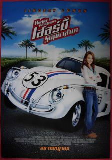 Herbie Fully Loaded 2005 Thai Movie Poster