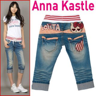 AnnaKastle New Womens Embroidered Kitty Cat Denim Pants Cropped Jeans