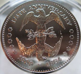 Abraham Lincoln Double Eagle 175th Anniversary Coin MB4