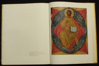 Book Andrei Rublev Icon Painter Iconographer Medieval Painting Russia