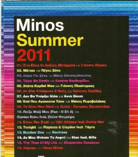 Best 2011 Greek Music Pegy Zina Parios Ploutarhos Vissi Xmas Gift CD