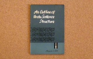 Pakistani linguistics book on Urdu sentence structure by Anwar Dil