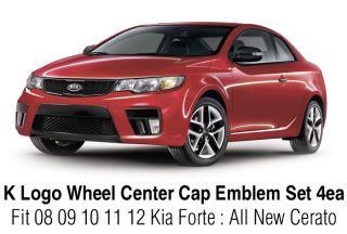 Center Caps Emblem 3D K Logo Set 4ea Fit KIA 2010+ Cerato Forte Koup