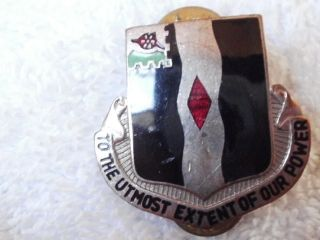 US Army 60th Infantry regiment Distinctive Unit PIN To The Utmost