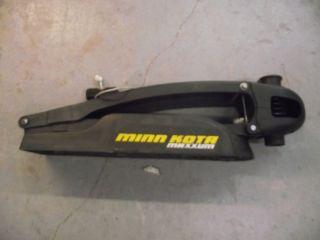 MINN KOTA MAXXUM FOOT CONTROL TROLLING MOTOR BOWMOUNT BRACKET