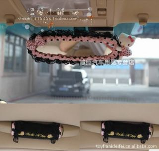 HelloKitty Lace Auto Car Rearview Mirror covers handle Holder case 3pc