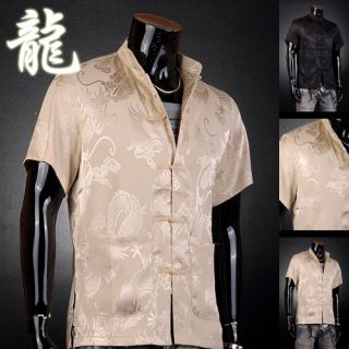 Kungfu Double Dragon Chinese Traditional Tai Chi Shirts L810