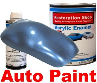 Glacier blue metallic acrylic enamel car auto paint kit