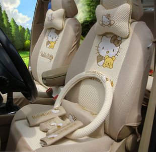 19pc HelloKitty Auto Car Rearview Mirror Front Back Rear Seat Cover