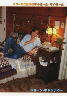 Shaun Cassidy Barefoot on Bed Robby Benson 1980 JPN Picture clippings