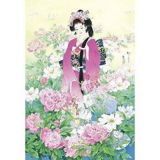 Japan Jigsaw Puzzle Shakuyaku Japanese Geisha 450 pc byEpoch #08