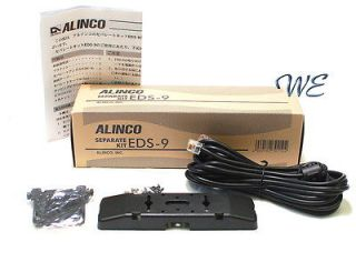 NEW Alinco EDS 9 Separate Kit for DR 635 DR 635T DR 635E DR 620 DR