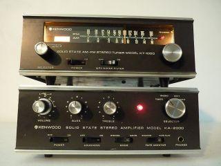 TRIO KENWOOD KA 405 KA405 AMPLIFIER INTEGRATED AMP STEREO