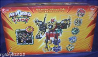 Power Rangers Jungle Fury Ultimate Megazord New RARE Exclusive