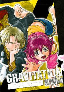 Gravitation Complete Collection DVD, 2011, 4 Disc Set