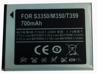 NEW REPLACEMENT BATTERY FOR SAMSUNG CHAT 335 GT S3350 S3350 / M350