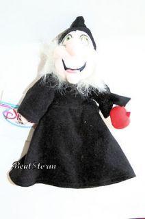 Princess Snow White & 7 Dwarfs plush WITCH BEAN BAG W