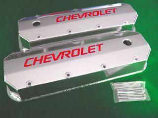 BBC Big Block Chevy Fabricated Aluminum Valve Covers Tall Chevrolet
