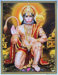 Hindu God   Lord Hanuman Hanumana   Lovely POSTER   9x11 (#G 472)