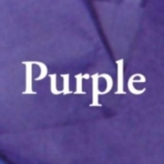 purple tissue paper in Holidays, Cards & Party Supply