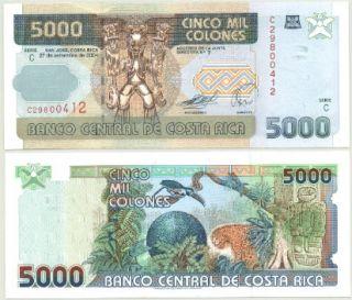 Costa Rica 5000 Colones Jungle Animals P 266B AU UNC