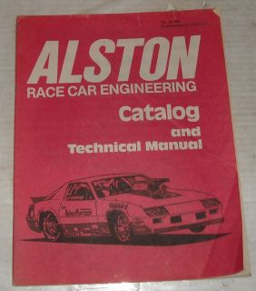 1984 ALLSTON RACE CAR ENGINEERING CATALOG and TECHNICAL MANUAL