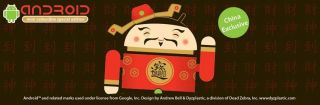 Andrew Bell Android Figure Limied Cai Shen Dao