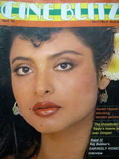 CB Apr 1985 Rekha Kamal Raj Anil Dimple Sanjay Sharmila