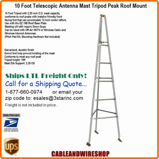 10 ft Foot Satellite TV Antenna Mast Tripod Roof Mount 120 Inch