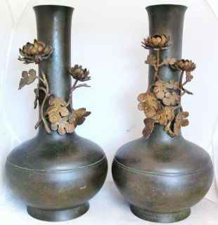 17.6 Large Pair of Antique Japanese Bronze Vases w/ Gold Gilt Flowers