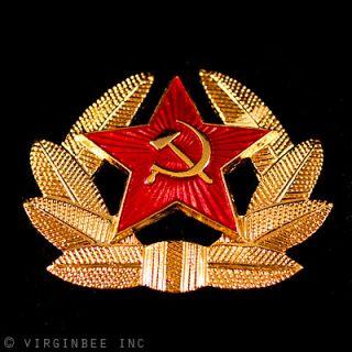 Red Army Star Insignia Soviet Union Communism Hammer Sickle Symbol