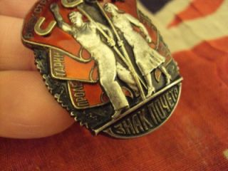 Beautiful WWII Era Russian Order of The Badge of Honor
