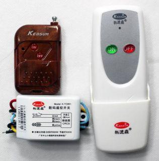 Wireless One Way Remote Control Switch Dual Transmitter