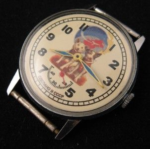 Vintage Soviet Russian Watch POBEDA Belka Strelka Space Dogs