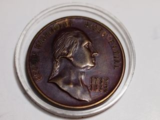 Vintage George Washington Bicentennial Coin 1732 1932 Mount Vernon