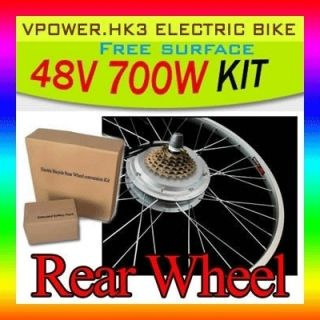 700w 26 Wheel Electric Bicycle Motor Kit E Bike Cycling Conversion Hub