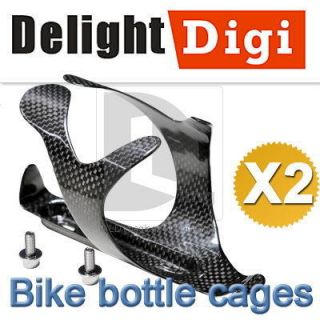 Carbon Fiber Water Bottle Cage for Bike Bicycle Sports DB910